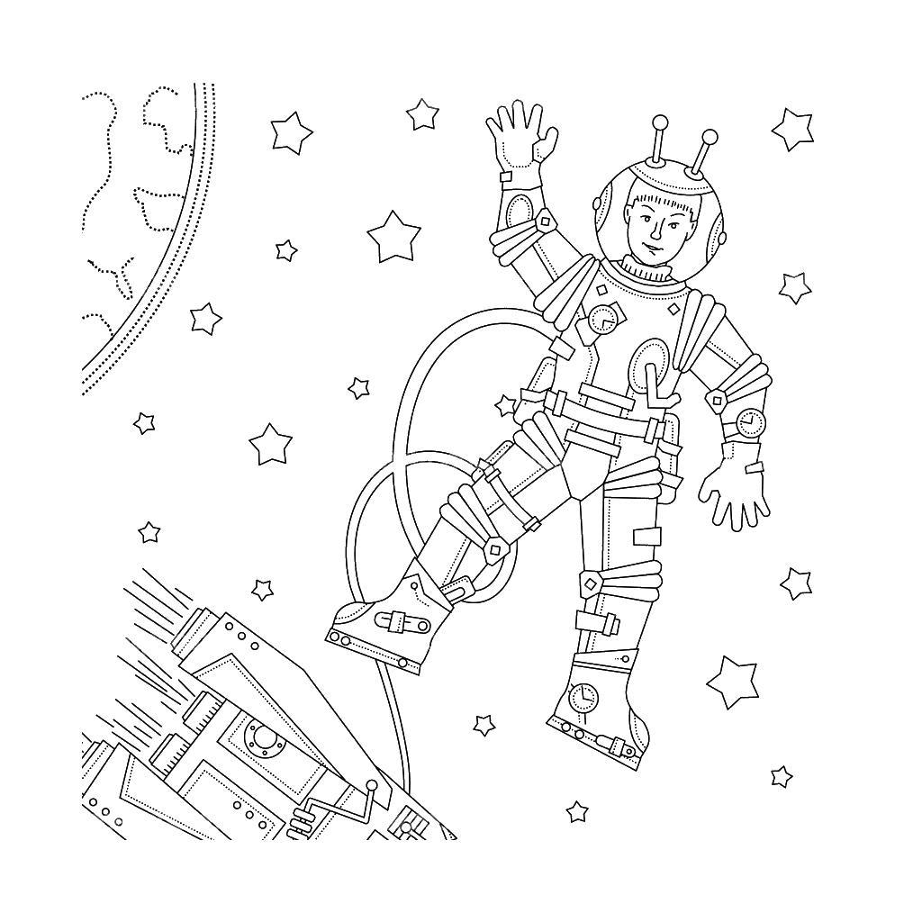Космические корабль и его космонавт Раскраски для мальчиков