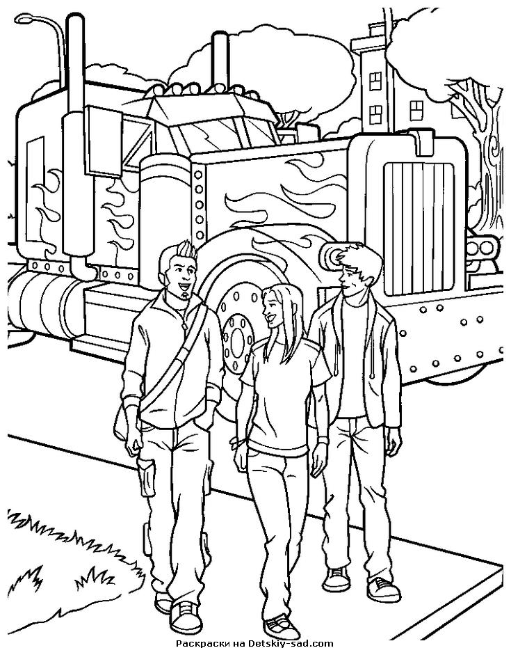 Грузовик и трое друзей Раскрашивать раскраски для мальчиков