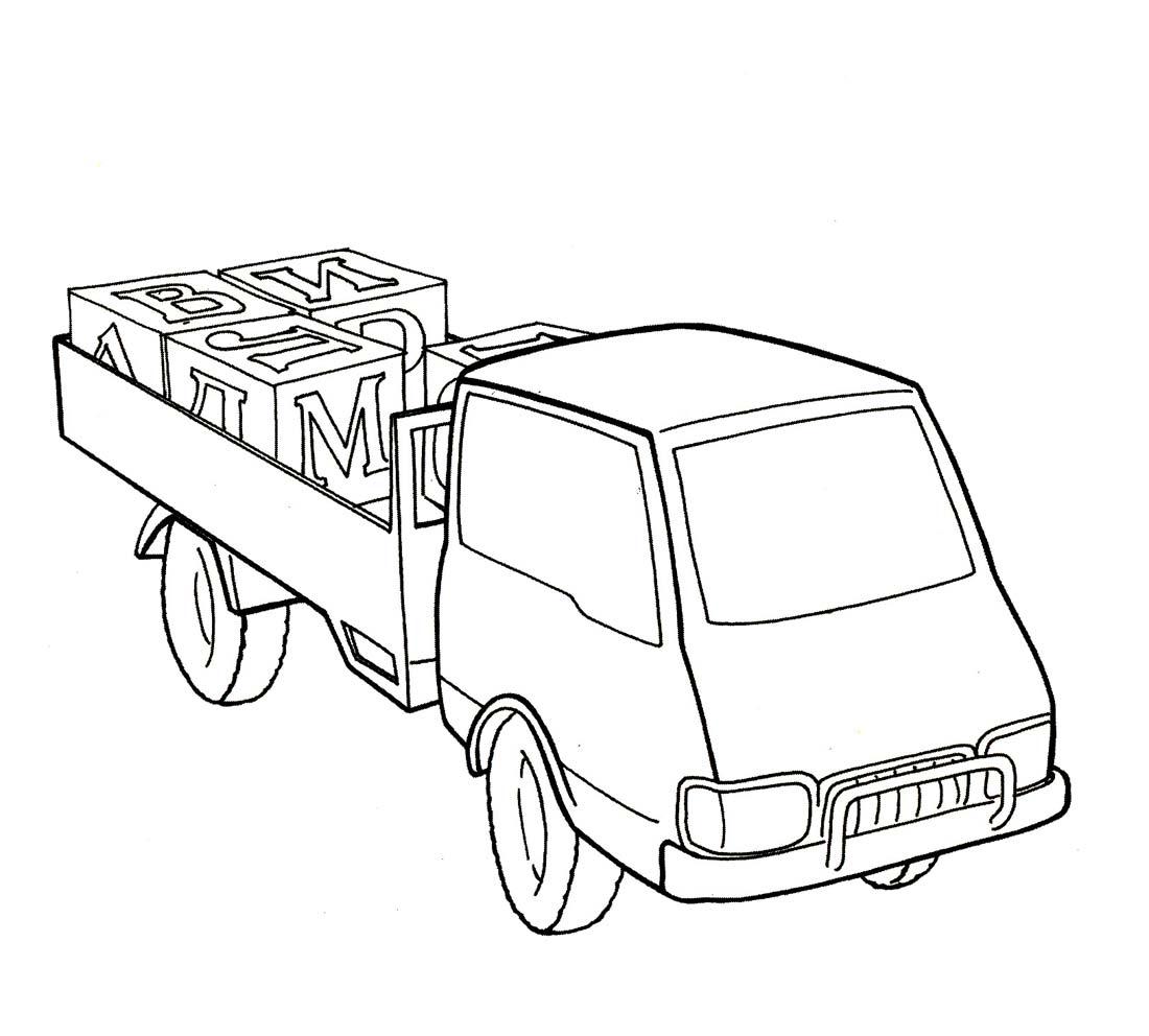 Грузовик с кубиками Раскраски для мальчиков