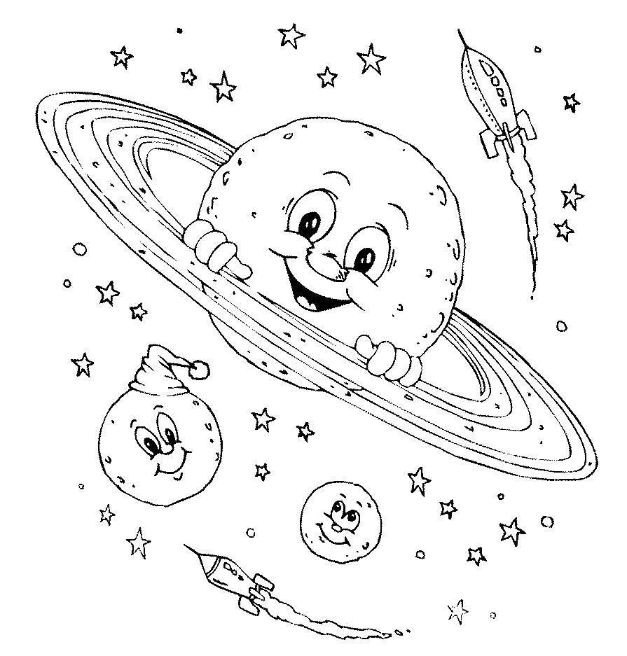 Раскраски для мальчиков космос - 9