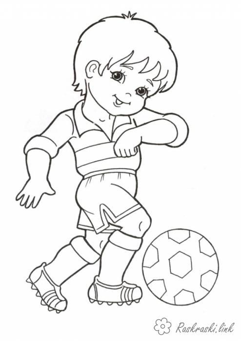 Играть раскраски футбол