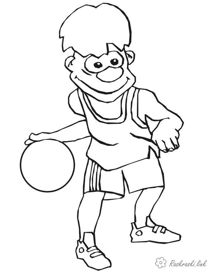 Баскетболист улыбается Раскраски для мальчиков