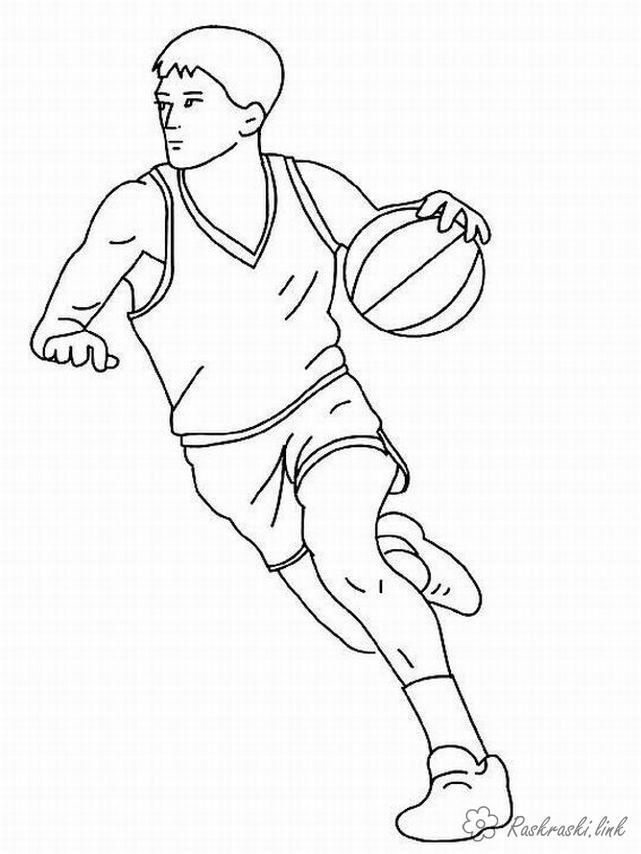 Баскетболист бежит Раскрашивать раскраски для мальчиков