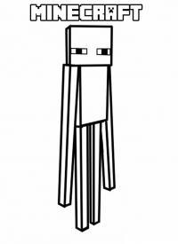 Майнкрафт персонаж Раскрашивать раскраски для мальчиков