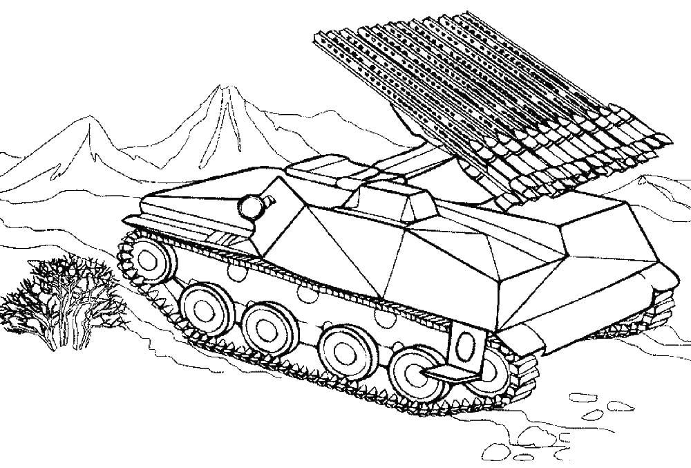 Система залпового огня военная техника град раскраски ...