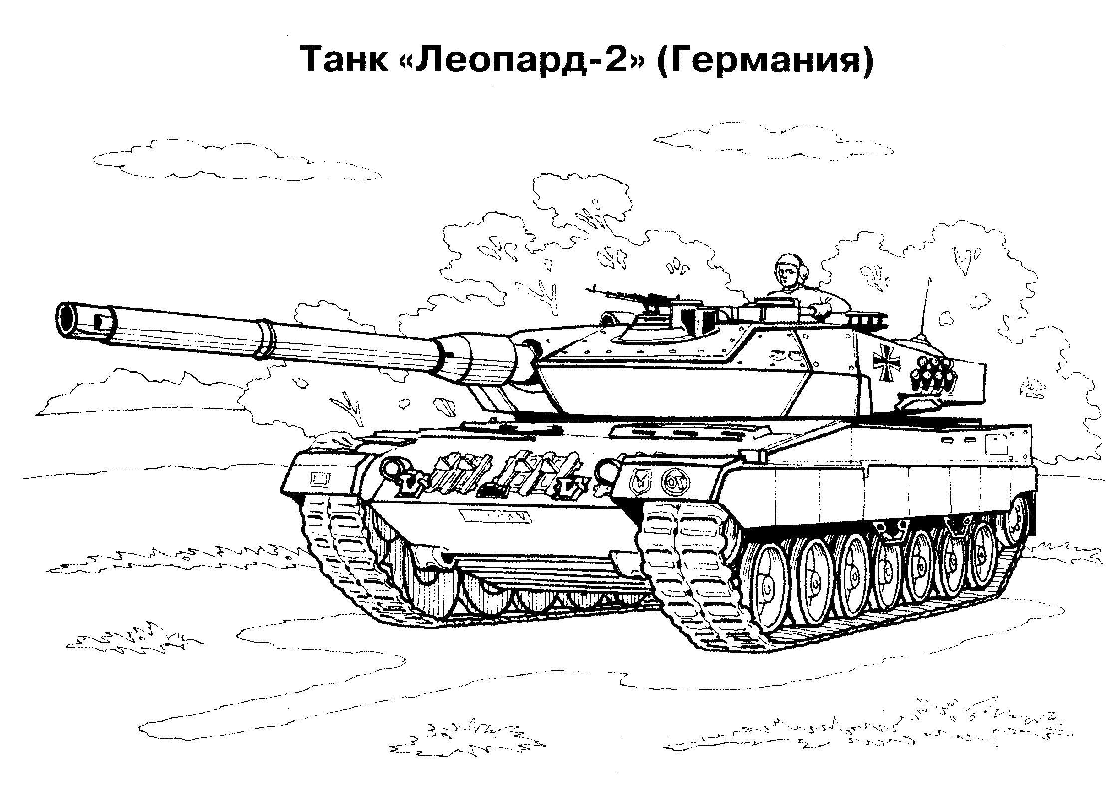 немецкий танк тигр тигр танк германия 2я мировая раскраски