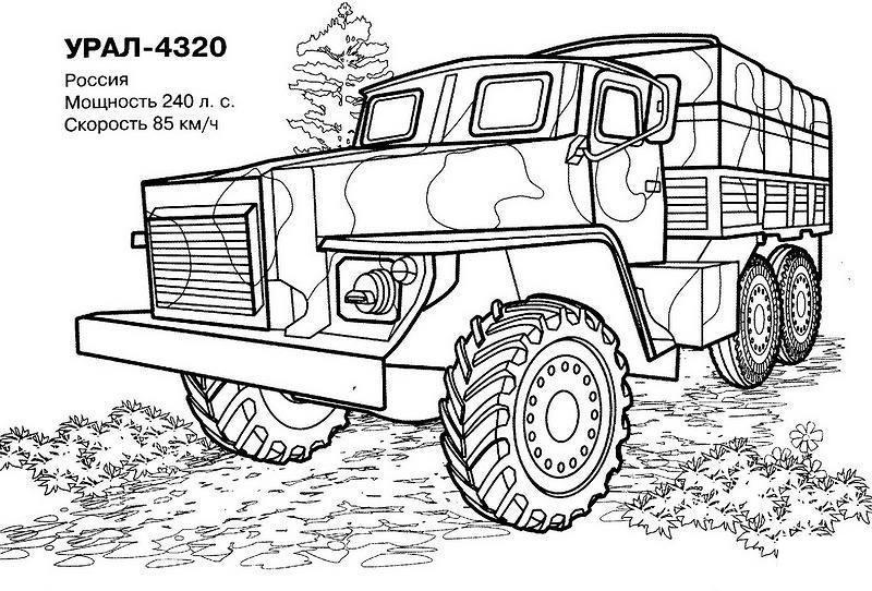 Урал 4320 Раскрашивать раскраски для мальчиков