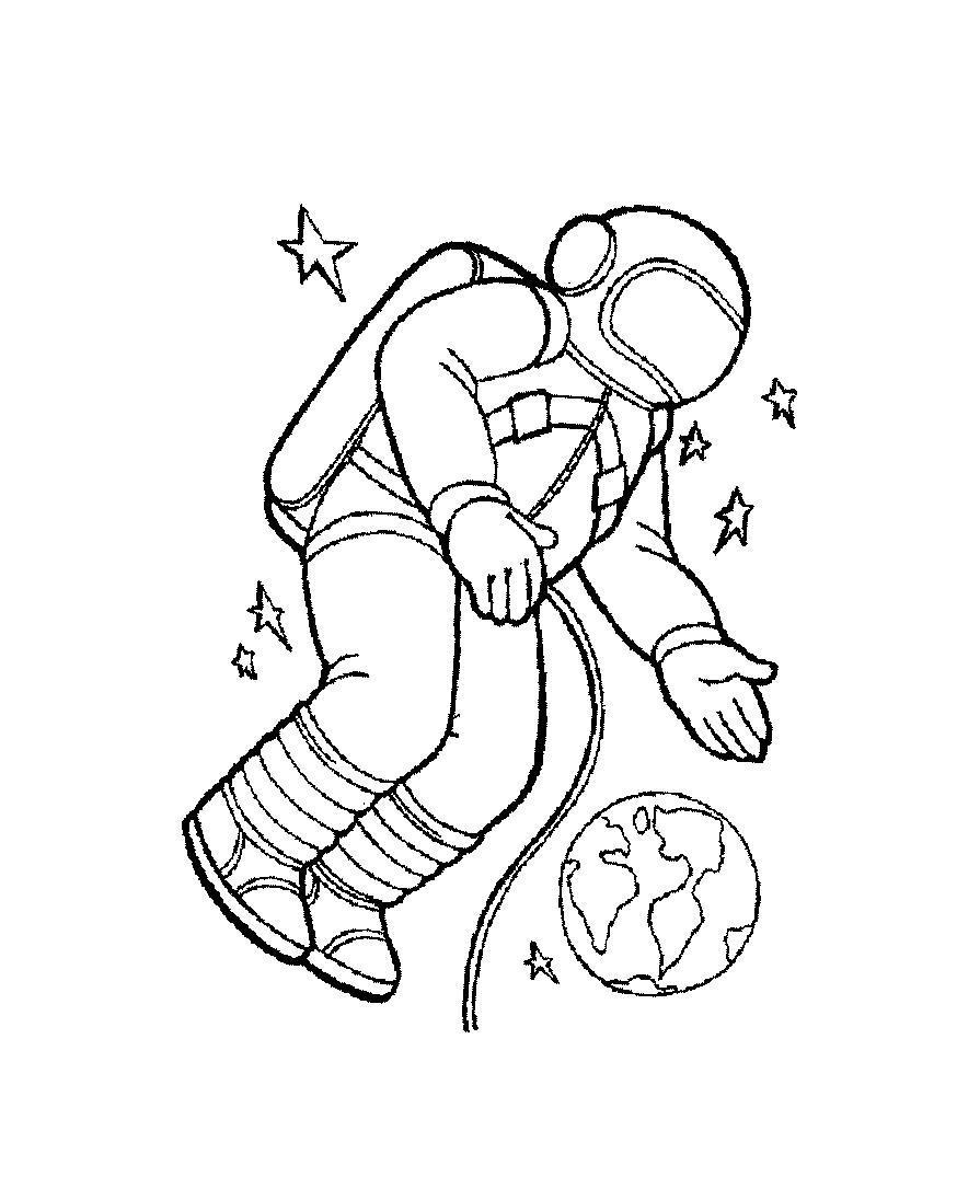 День космонавтики космонавт Распечатать раскраски для мальчиков