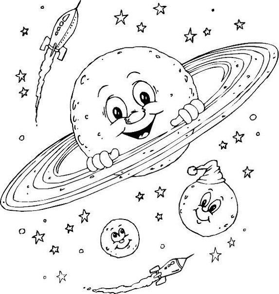 День космонавтики добрые планеты Распечатать раскраски для мальчиков