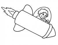 Мальчик в ракете летит Распечатать раскраски для мальчиков