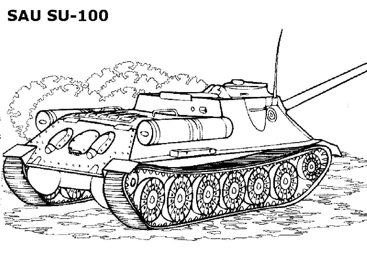 Затаившийся танк Раскраски для мальчиков бесплатно