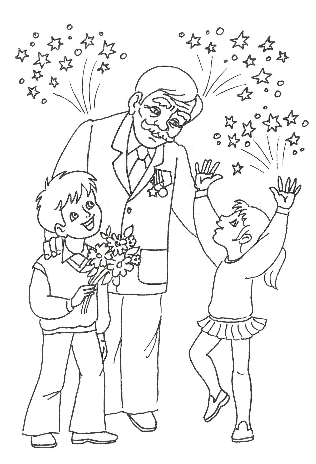 9 мая ветеран и дети Раскраски для мальчиков
