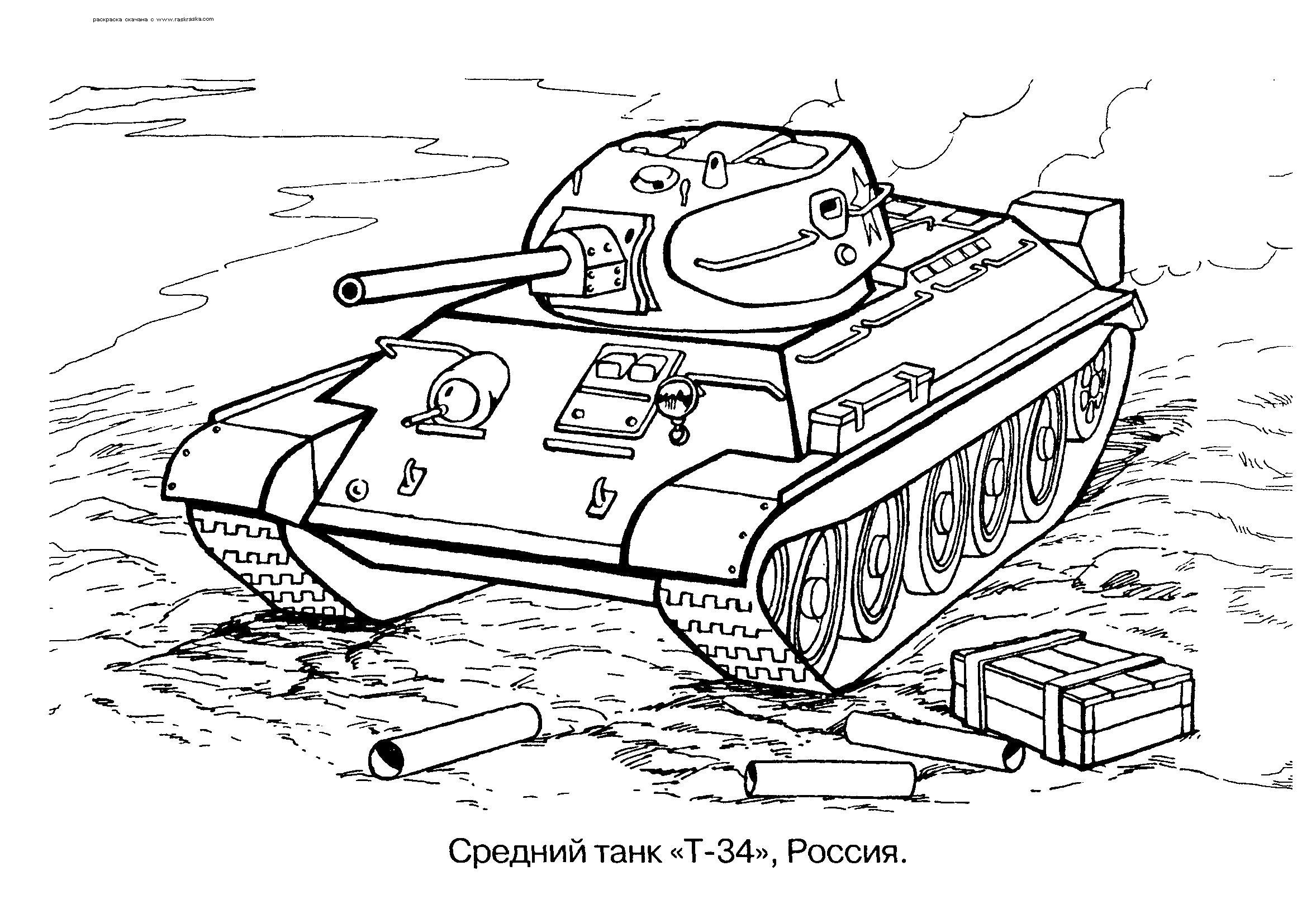Т-34 на поле боя Раскраски для мальчиков бесплатно