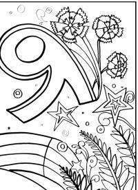 9 мая открытка к празднику Раскраски для мальчиков