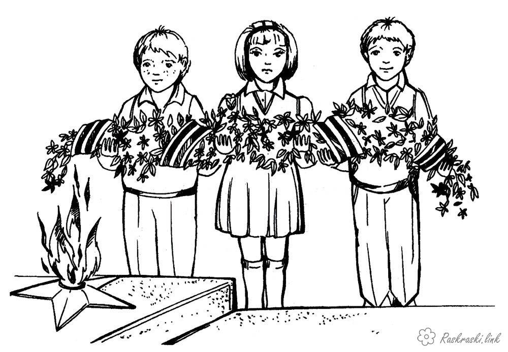 9 мая дети с цветами Раскраски для мальчиков