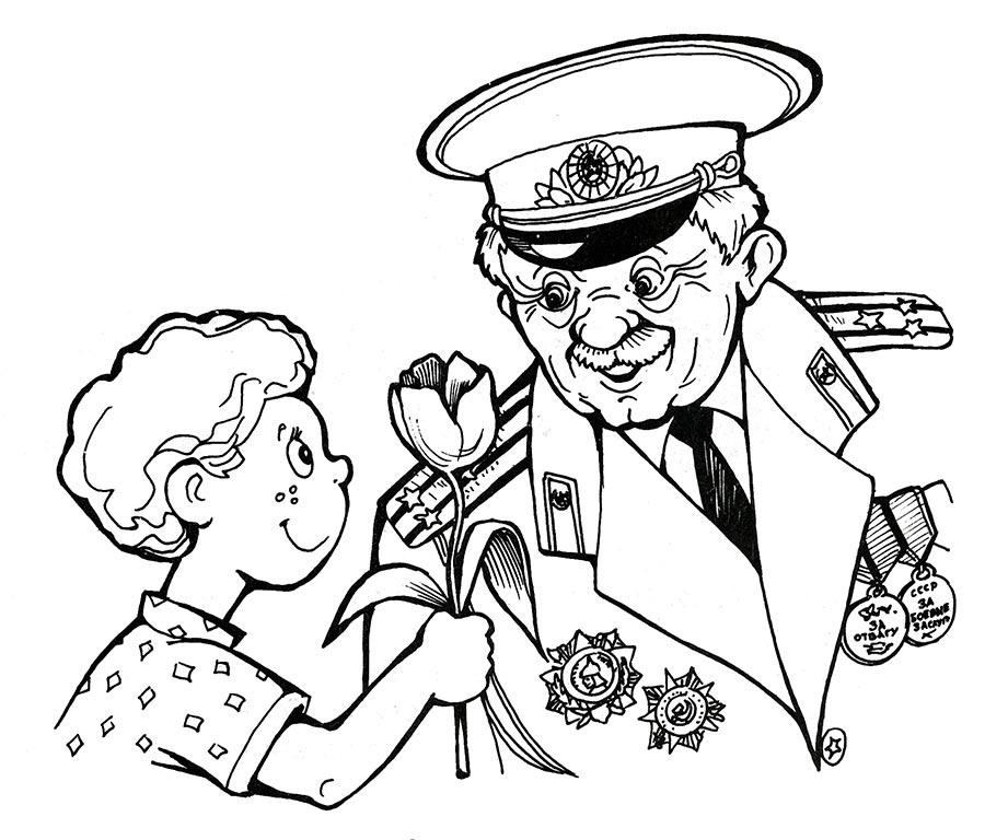 Раскраска ребенок с цветами
