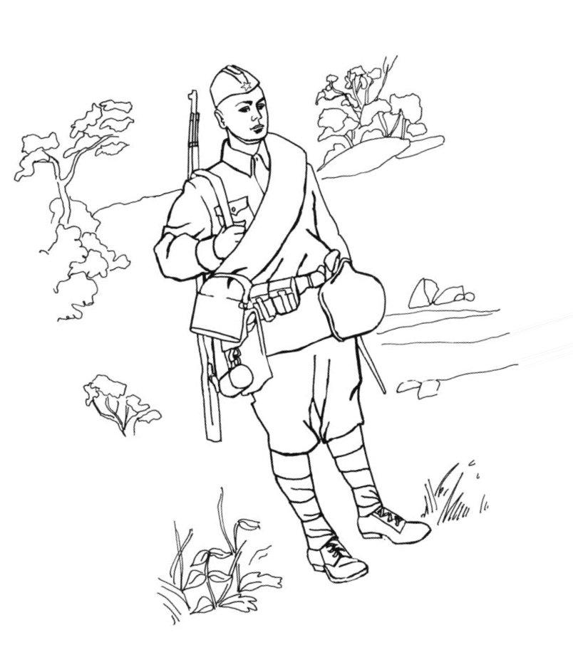 Советский солдат Раскраски для детей мальчиков