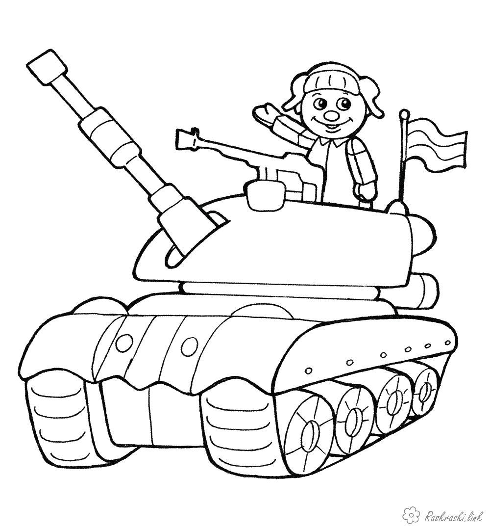 Девочка в танке Раскраски для детей мальчиков