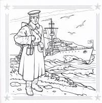 Моряк Раскраски для мальчиков