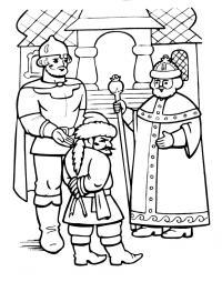 Илья муромец, разбойник и царь Раскраски для мальчиков