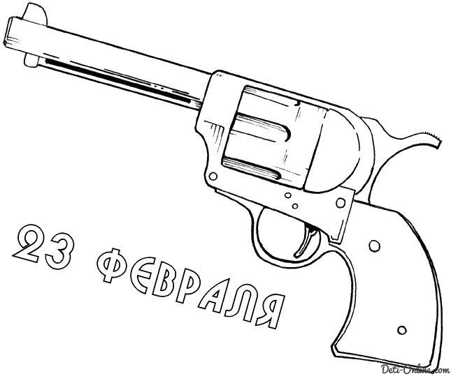 Оружие раскраски для мальчиков распечатать
