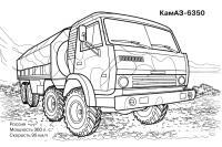 Камаз-6350 Скачать раскраски для мальчиков