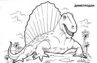 Диметродон динозавр Раскраски для мальчиков