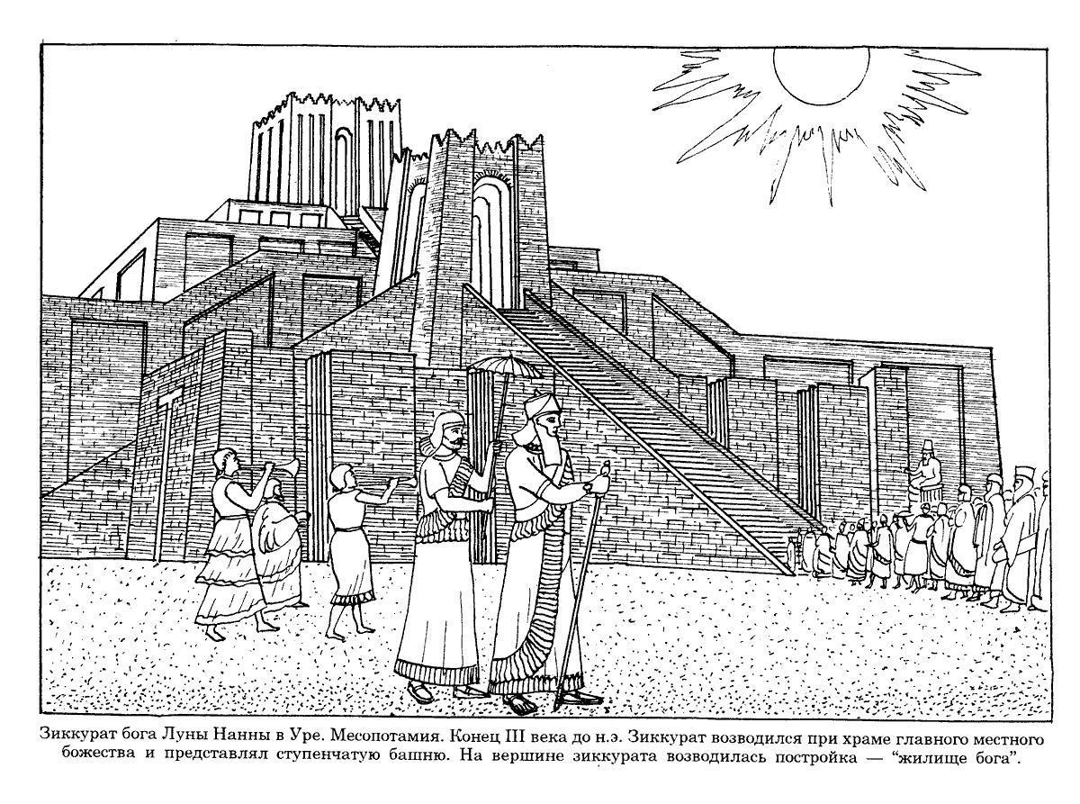 Храм бога луны Раскраски для детей мальчиков