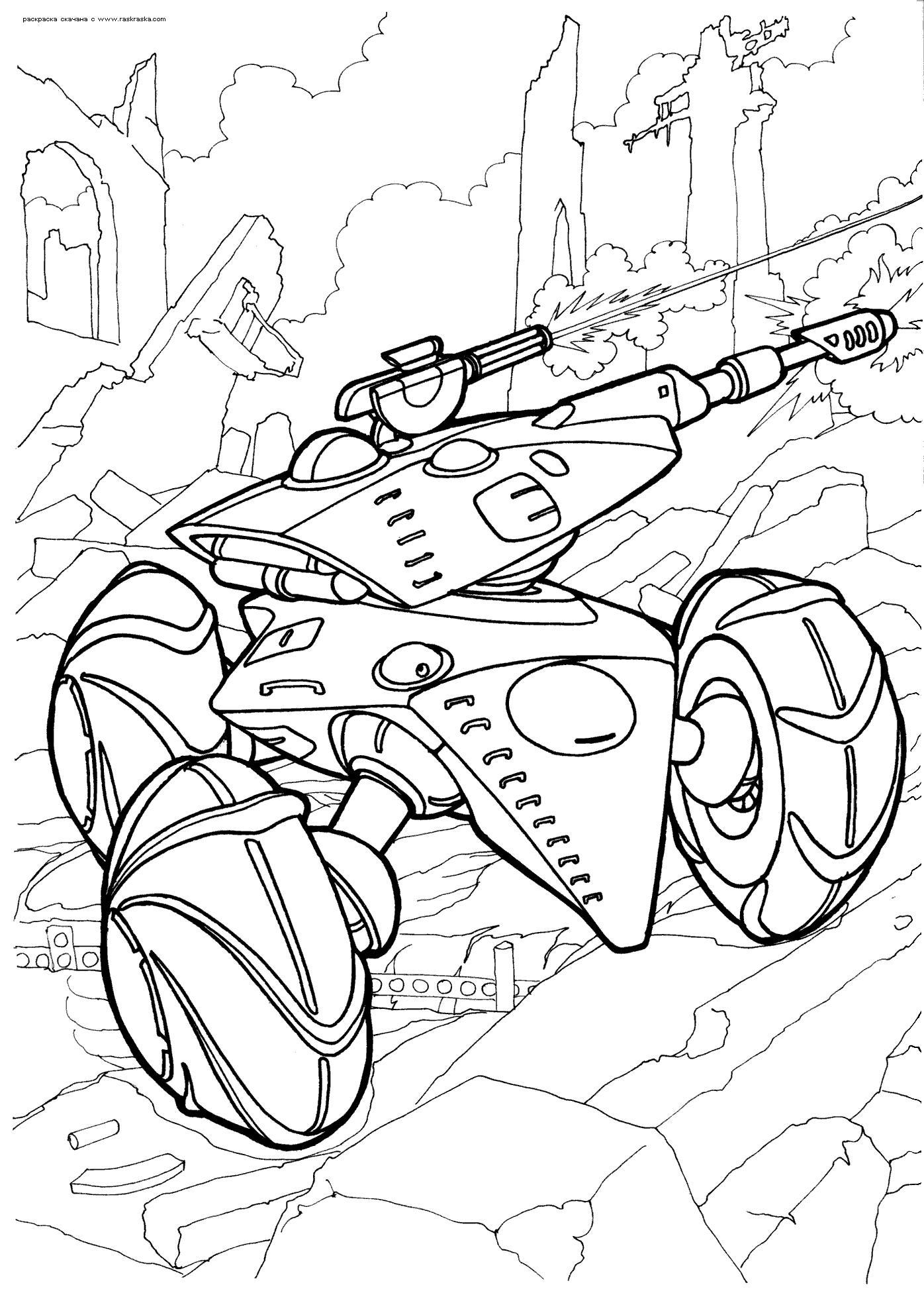 оружие будущего город оружие руины раскраски для детей мальчиков