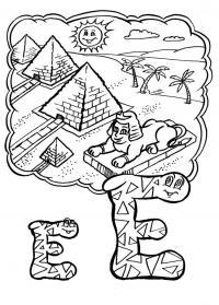 Пирамиды египта и сфинкс Раскраски <u>египетские пирамиды. раскраски</u> для мальчиков бесплатно