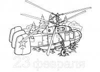 Вертолет Раскраски для мальчиков бесплатно