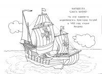 Каравелла санта-мария, корабль христофора колумба Раскраски для мальчиков