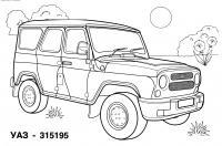 Машина уаз 315195 Раскрашивать раскраски для мальчиков