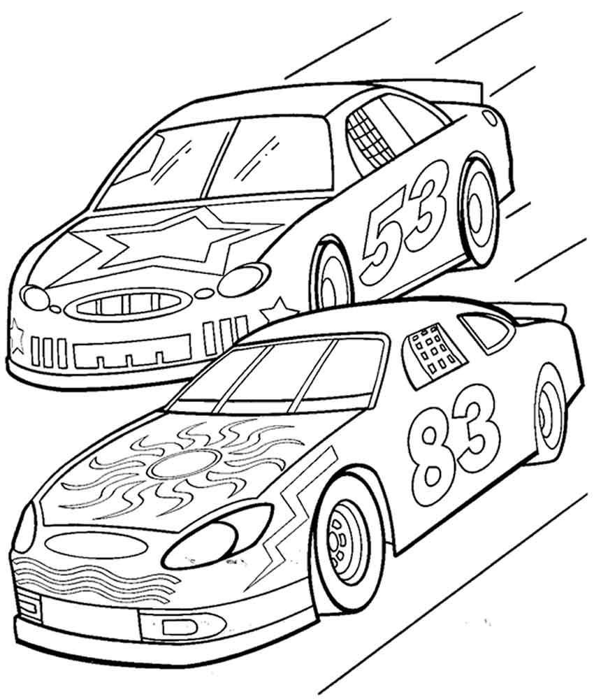 Раскраски машины гоночные онлайн