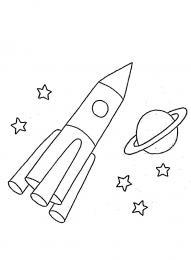 Ракета и сатурн Раскрашивать раскраски для мальчиков