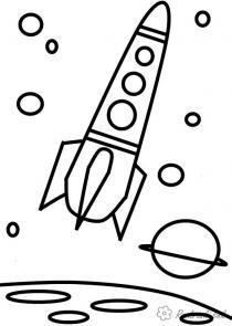 Ракета раскраска Раскраски для детей мальчиков