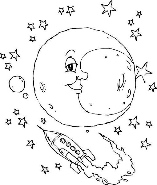 Ракета летит вокруг луны Раскраски для детей мальчиков