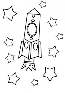 Ракета  среди звезд Раскраски для детей мальчиков