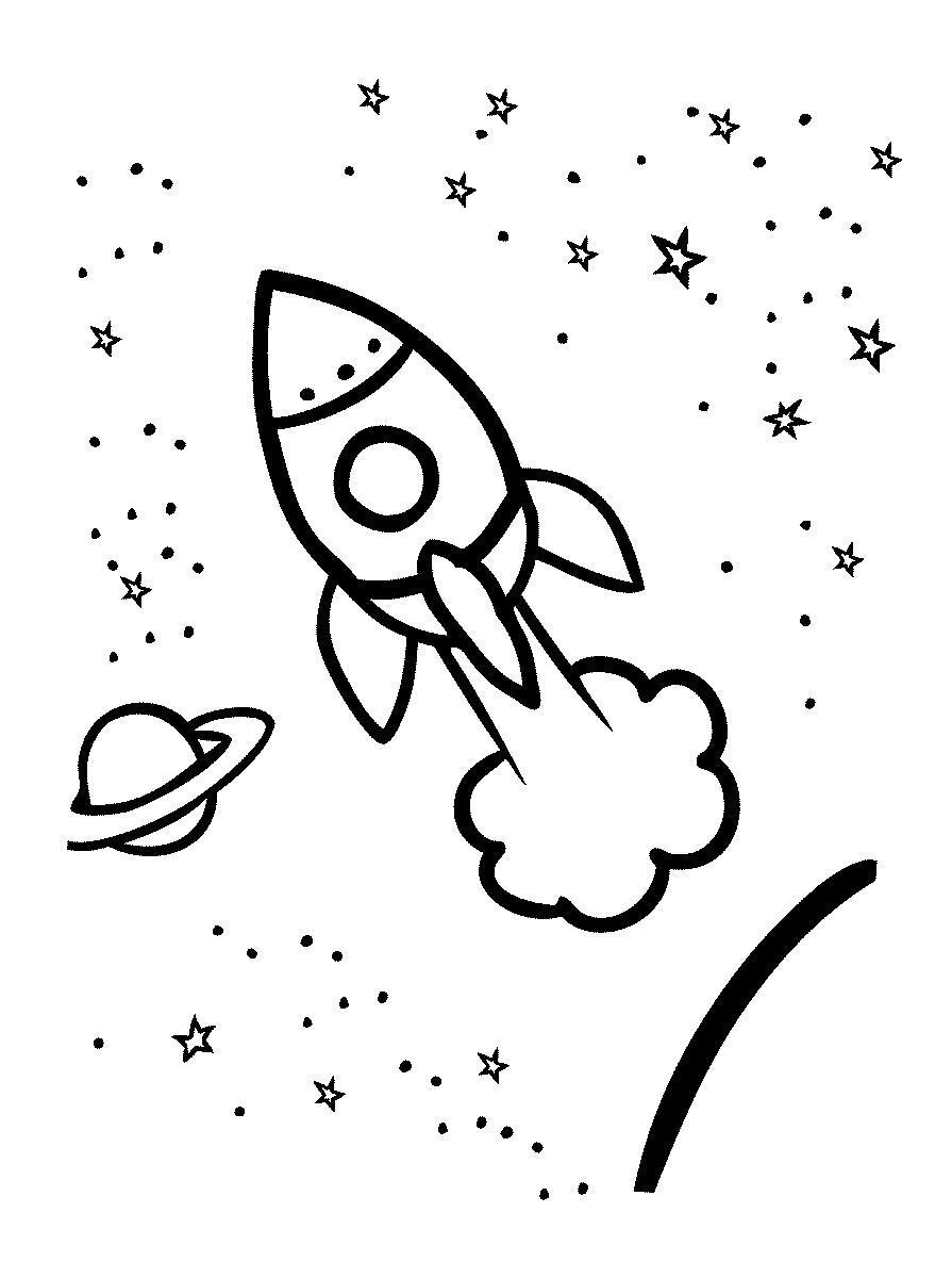 Ракета летит раскраска ракета раскраски планета звезды ...