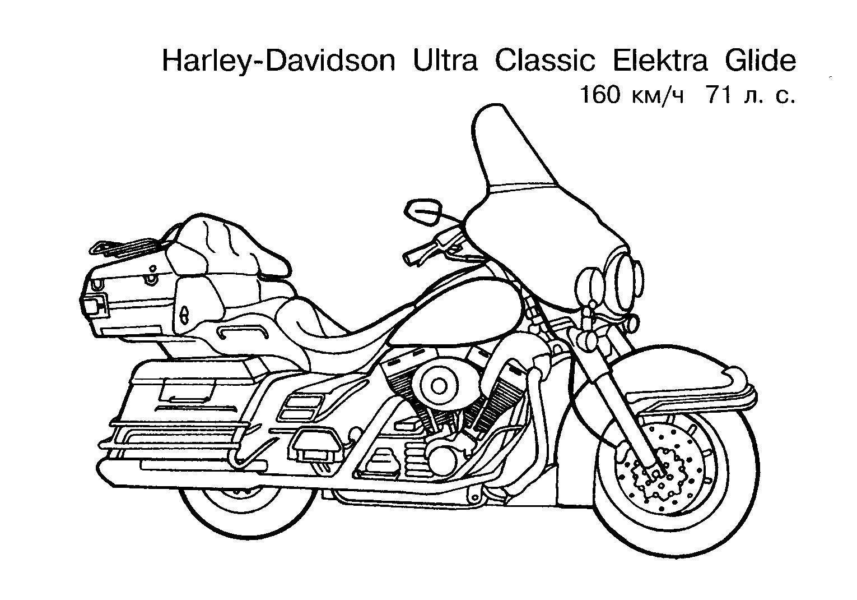 мотоциклы Раскрашивать раскраски для мальчиков
