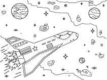 Челнок летит в космосе Раскраски для детей мальчиков