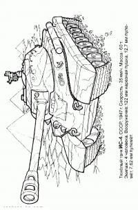 Тяжелые танки ис-4 Раскраски для мальчиков бесплатно
