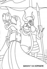Викинги, корабль Раскраски для мальчиков