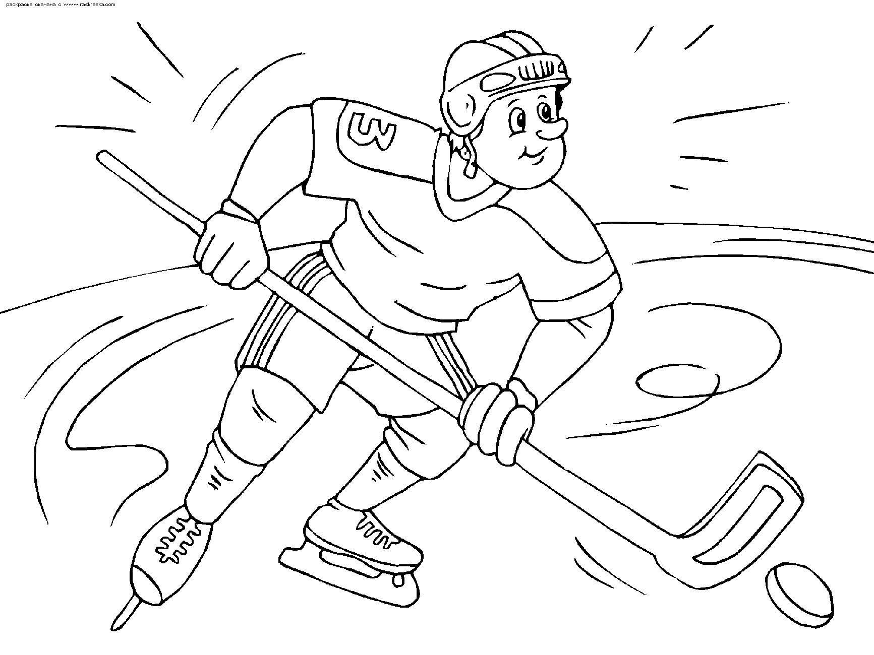 Хоккеист летит к воротам Раскрашивать раскраски для мальчиков