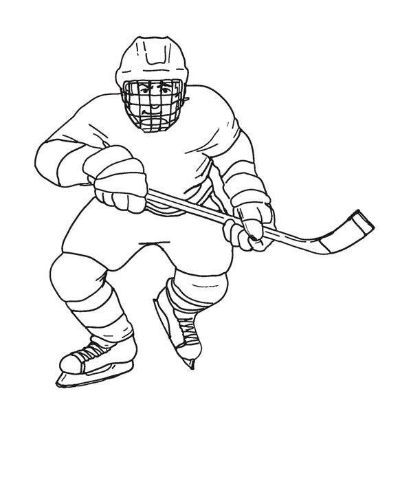 Хоккеист играет Раскрашивать раскраски для мальчиков
