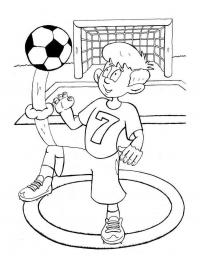 Футболист мальчик Раскрашивать раскраски для мальчиков