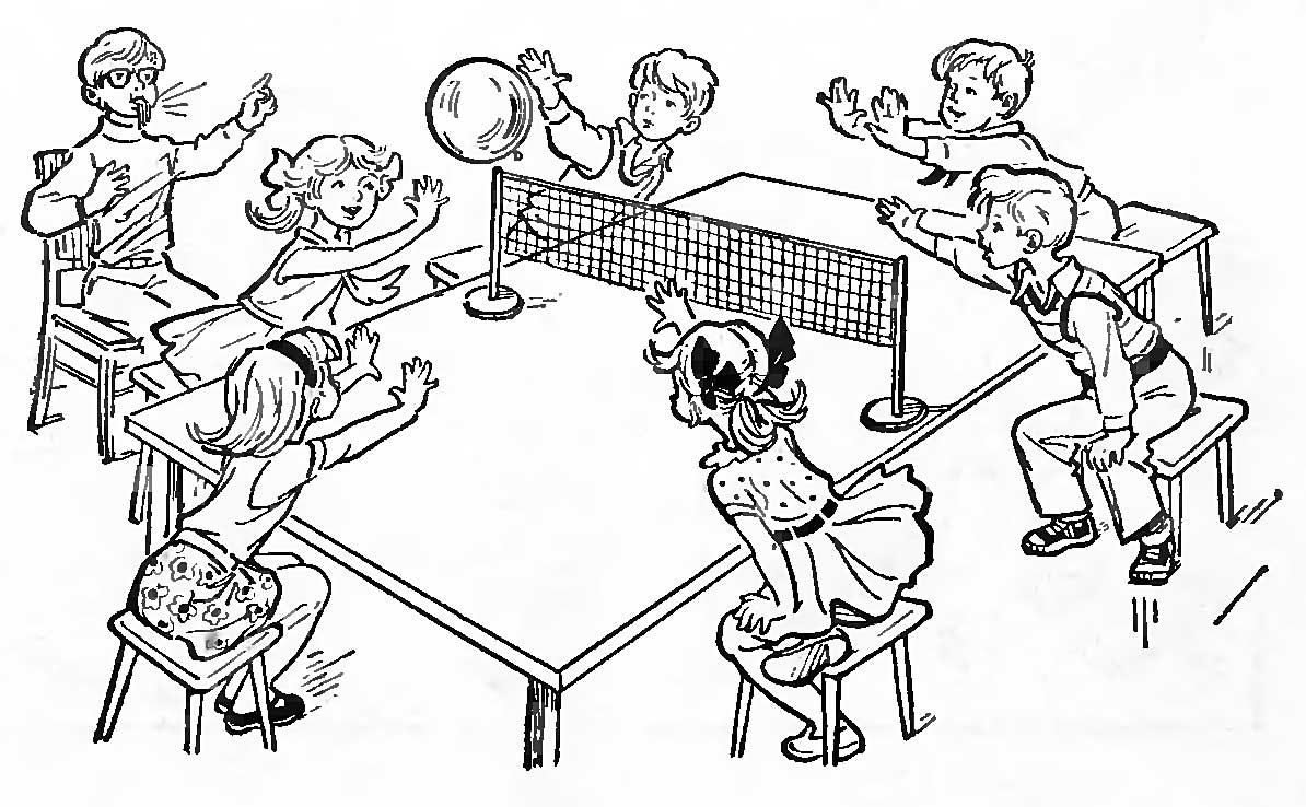 Настольный мяч Раскрашивать раскраски для мальчиков
