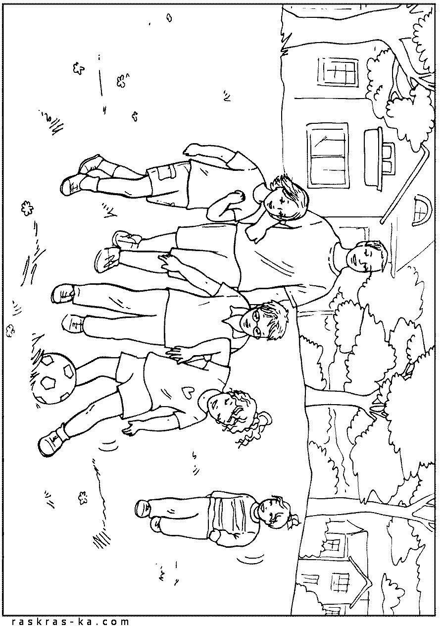 Дворовый футбол Распечатать раскраски для мальчиков