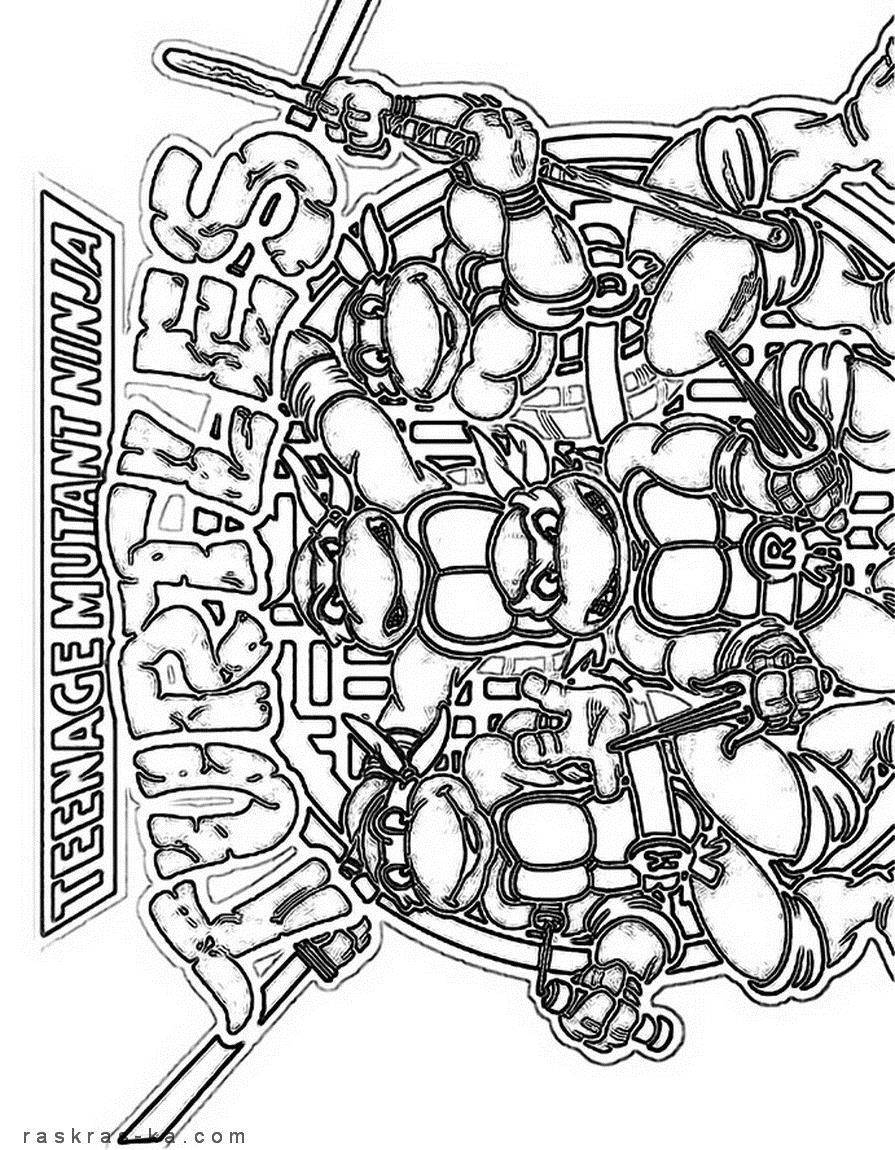 Черепашки ниндзя Раскраски для детей мальчиков
