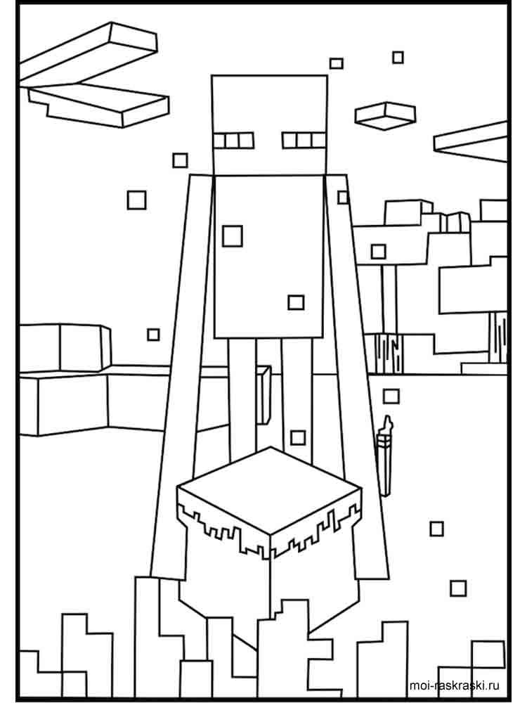 Майнкрафт раскраска по игре Раскрашивать раскраски для мальчиков